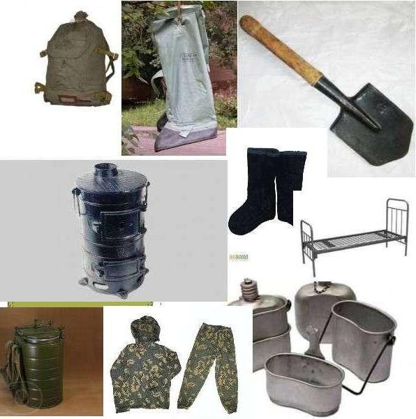 оборудование и снаряжение рыболова
